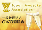 awa酒協会