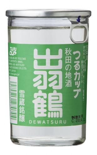 AS_DT_Houjun_Tsurukappu_180