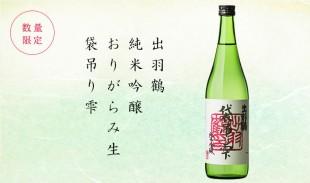 dt_fukurozurushizuku