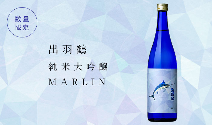 dt_marlin