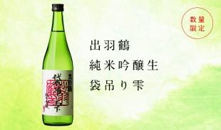 20190301_AS_DT_fukurozurishizuku