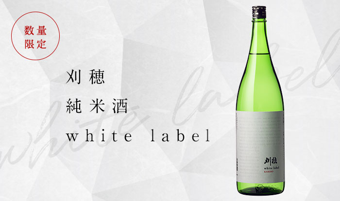 kh_whitelabel