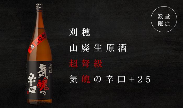 kh_kihakunokarakuchi
