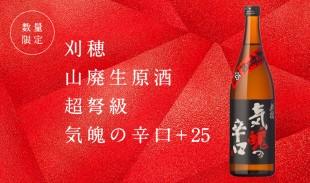 2020_0622_KH_Chodokyukihakunokarakuchi2