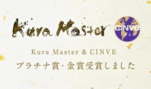 kuramaster2