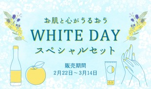whiteday_bunner