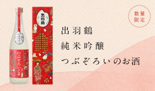 2021_0405_DT_tsubuzoroi3