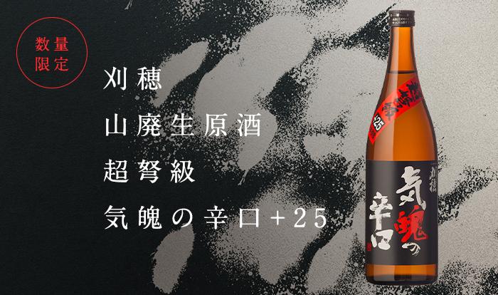 2021_0610_KH_kihakunokarakuchi2